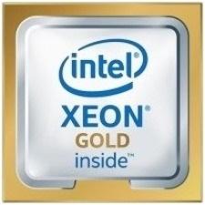 Dell Intel Xeon 5120 Tetradeca-core (14 Core) 2.20 GHz Processor Upgrade