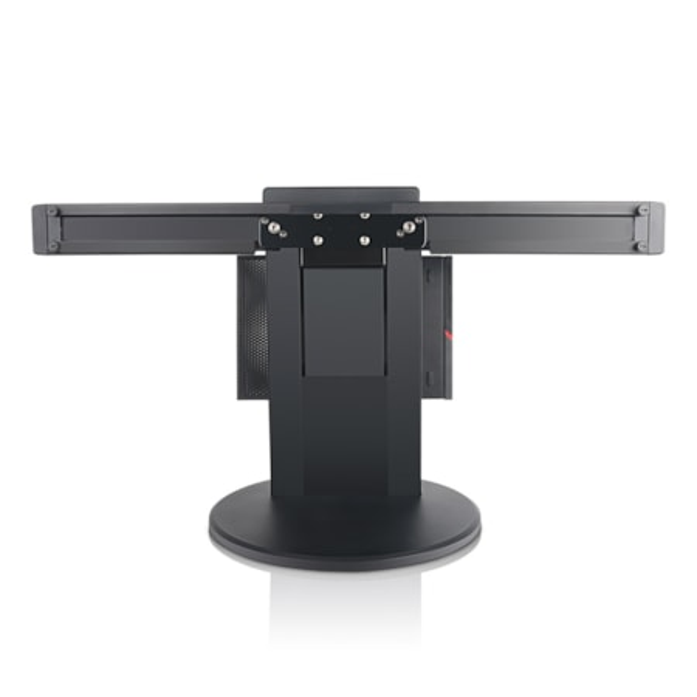 Lenovo Monitor Stand