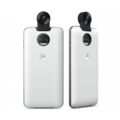Motorola Phone 360 Degree Camera