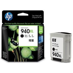 HP 940XL Original Ink Cartridge - Black