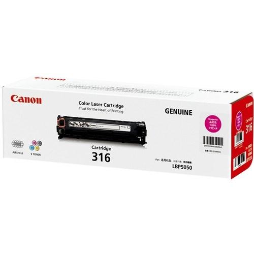 Canon CART318M Toner Cartridge - Magenta