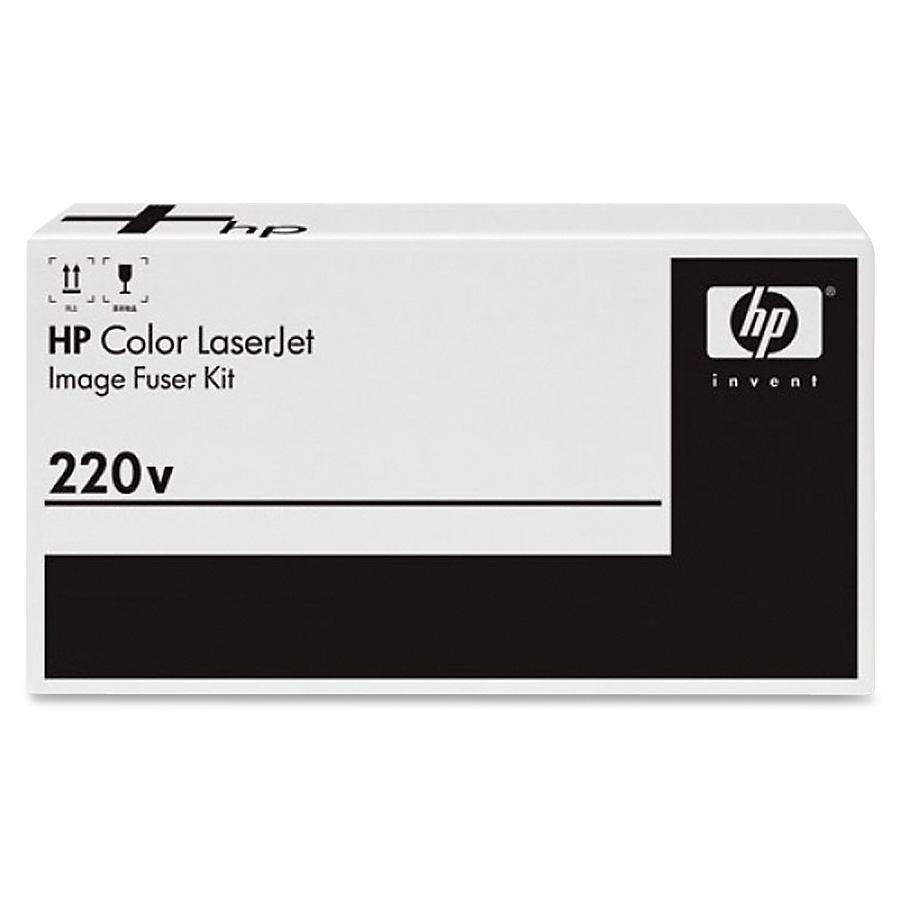 HP Printer Accessory Kit