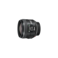 Canon EF EF3520 - 35 mm - f/2 - Fixed Focal Length Lens