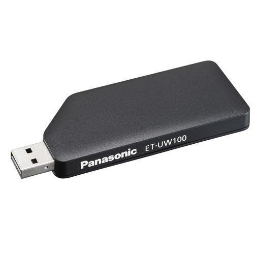 Panasonic ET-UW100 - Wi-Fi Adapter
