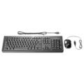 HP USB Essential Keyboard & Mouse