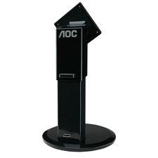 AOC HA22 Display Stand
