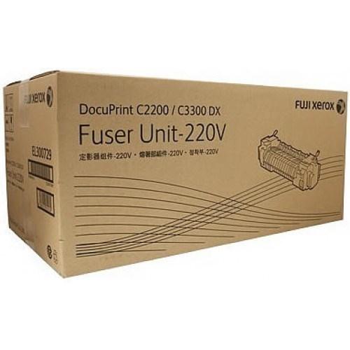 Fuji Xerox Ec102822 Fuser Unit