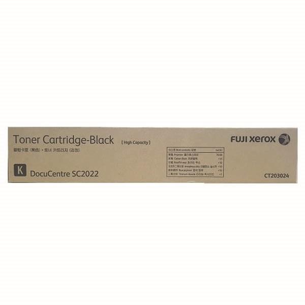 Fuji Xerox SC2022 CT203024 Black High Yield Toner 12.5K