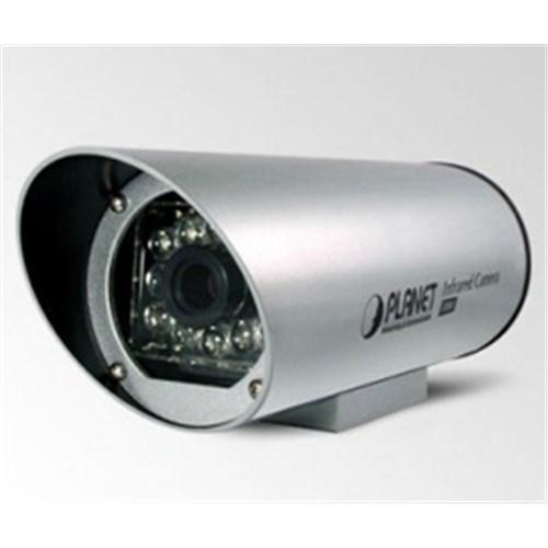 Planet 520TVL Analog Bullet Camera 8.0MM Lens 0.06 Lux