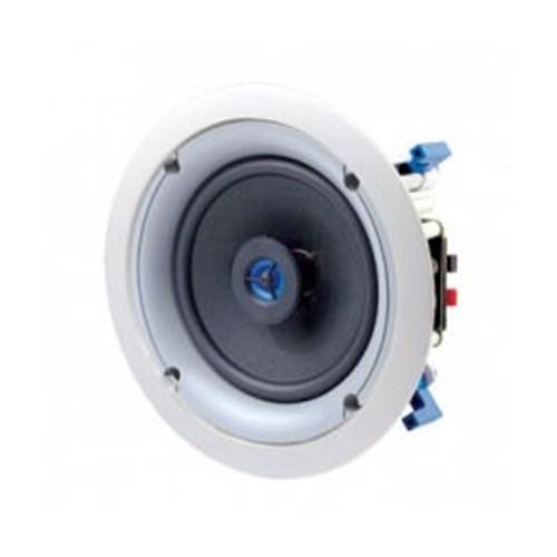 """Leviton 6.5"""" In-Ceiling Speaker Pair 60W @ 8Ohm Leviton Spec Grade Sound"""