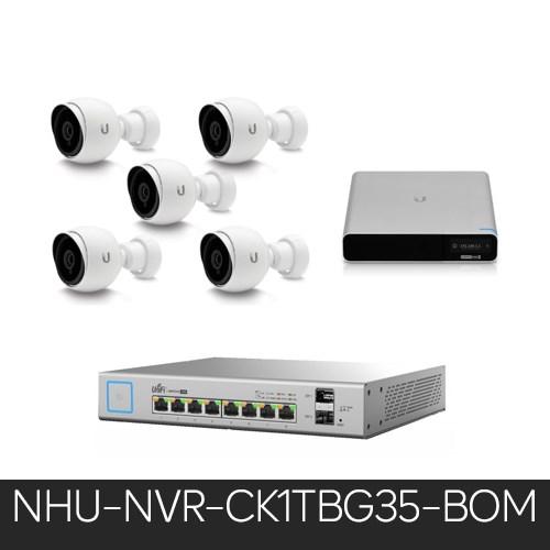 Ubiquiti Unifi Video Bundle – Uck-G2-Plus 1TB, 5 G3 Bullet Cameras & 8 Port Poe Switch