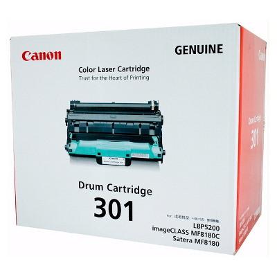 Canon CART301D Laser Imaging Drum - Black, Colour