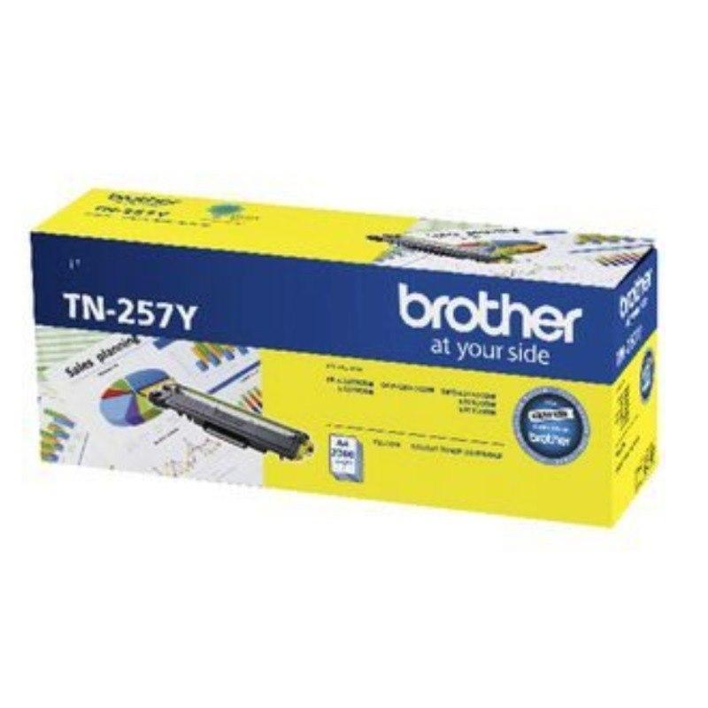 Brother TN257 Yell Toner Cart