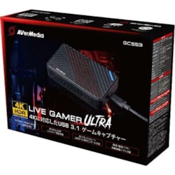 AVerMedia GC553 Live Gamer Ultra 4K Recording, Edit, Capture. And Record 4K @ 30FPS. 240 HZ Refresh Rate. HDR Support. 12 Months Warranty